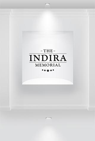 The Indira Gandhi Memorial Museum